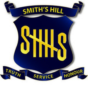 Smith's Hill High School - Image: New crest yellow trim 1436146443452 m
