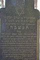 Niederzissen Jüdischer Friedhof255.JPG