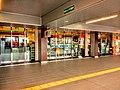 Niigata Station 7-Eleven.jpg