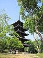 Ninna-ji National Treasure World heritage Kyoto 国宝・世界遺産 仁和寺 京都103.JPG