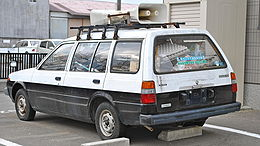 Nissan Advan 1985 Rear.jpg