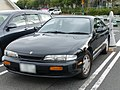 Nissan silvia s14 q'stypes 1 f.jpg