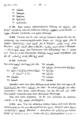 Noeldeke Syrische Grammatik 1 Aufl 089.png