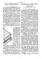 Novice 1847 s.58 Brana Popolni odpustek.png