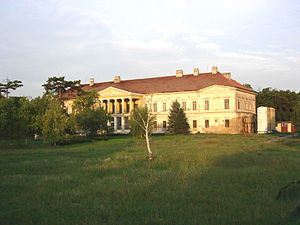 Spatial Cultural-Historical Units of Great Importance (Serbia) - Image: Novo Miloševo, Karačonji Castle