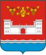 Coat of arms of Novyi Svit