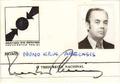 Nuno Krus Abecasis - cartão de filiado no CDS-PP.png