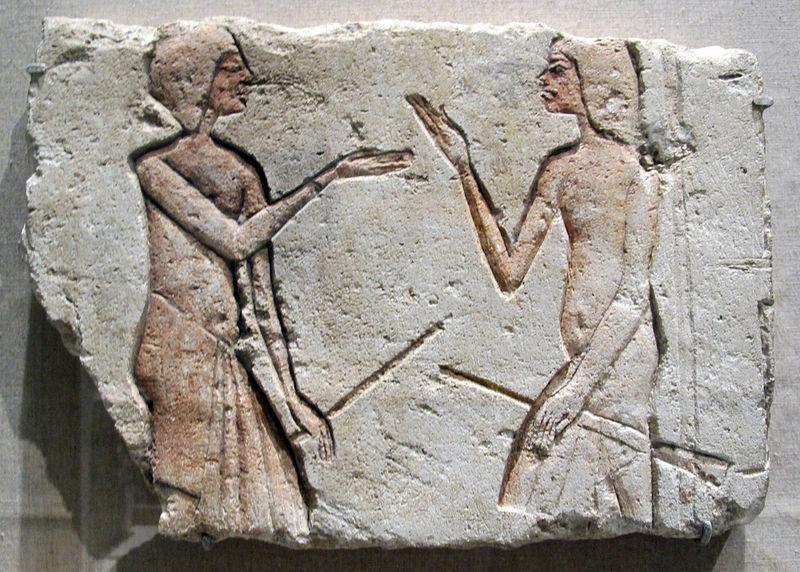 File:Nuovo regno, fine della XVIII dinastia, conversazione, 1352-1336 ac ca, da el amarna poi hermopolis.JPG