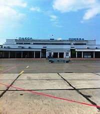 Ods intl airport may 2013.JPG