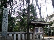 Ogikubo hachiman jinja suginami.JPG