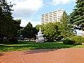 Ohbi Park, Utsunomiya.jpg