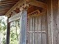 Okuse, Towada, Aomori Prefecture 034-0301, Japan - panoramio (4).jpg