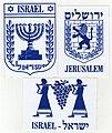 Old Jerusalem Tiferet Israel street stickers.JPG