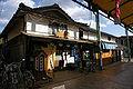 Ono Shopping Street03n4272.jpg