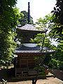 Onsenji06 2048.jpg