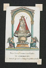 Our Lady of Grace (p2)