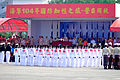 Opening Ceremony of 2015 Zuoying Naval Base Open Day 20151024b.jpg