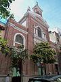 Oratorio del Santo Cristo del Olivar (Madrid) 01.jpg