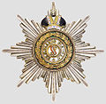 Order of St. Stanislas (Russia) Grand Cross Star with Crown 2.jpg
