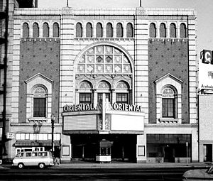 Oriental Theatre (Portland, Oregon) - The theater's main entrance, November 1969