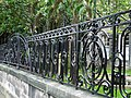 Ornamental railings at Boswall House. - geograph.org.uk - 956751.jpg