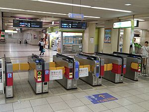 Ōsaka Uehommachi Station - Image: Osaka Uehommachi Station Central gate 01