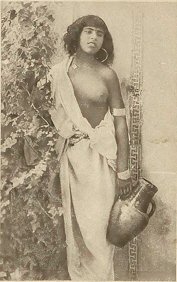 Atk czarne kobiety cipki