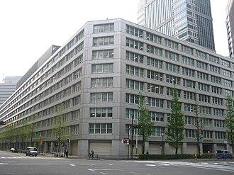 1980s in Japan - Mitsubishi Estate