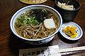 Otsu Tsuruki-soba02st3200.jpg