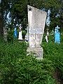 Oziutychi Lokachynskyi Volynska-brotherly grave of 2 soviet warriors-general view-1.jpg