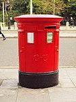 P&T red pillar box (1916 Celebrations 2016) RCSI 1.JPG