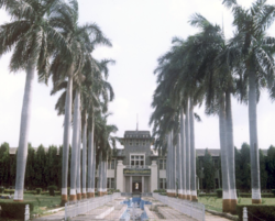 PDKV Akola - Agricultural University.png