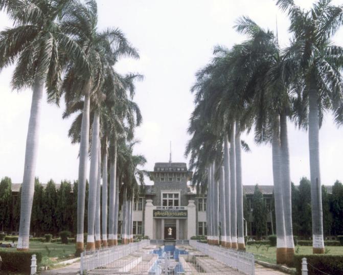 PDKV Akola - Agricultural University