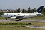 PIA Airbus A310-300 Asuspine-9.jpg
