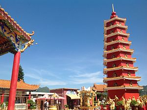 Ten Thousand Buddhas Monastery - View of the temple's pagoda