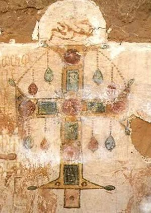 Coptic cross - Image: Painting of a Cross, Kellia