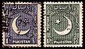 Pakistan1948-1952.jpg