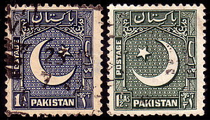Postage stamps and postal history of Pakistan - Two 1948-52 stamps of Pakistan.
