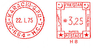 Pakistan stamp type D8.jpg