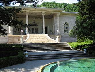 Ramsar Palace - Image: Palais ramsar