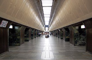 "Olimpiyskiy National Sports Complex - ""Palats sportu"" subway station"