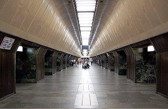 "Olimpiyskiy National Sports Complex - ""Palats sportu"" subway station"