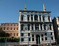 Palau Papadopoli, Venècia.JPG