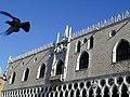 Palazzo Ducale facciata.JPG