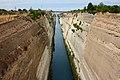 Palea EO Athinon Korinthou, Loutraki Agii Theodori, Greece - panoramio (5).jpg