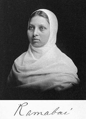 Pandita Ramabai - Pandita Ramabai Sarasvati