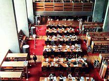 Photo des salles de lecture du Rez-de-Jardin.