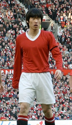 Park Ji-sung - Park during the Manchester derby on 10 February 2008