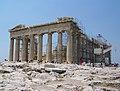 Parthenon - grues et échafaudages.jpg