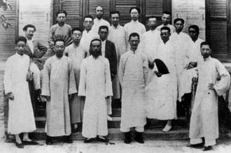 Peking University - The faculty of Peking University Institute for Chinese Classics in 1924